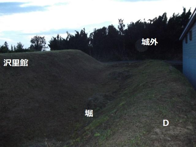 DSCF3814.jpg