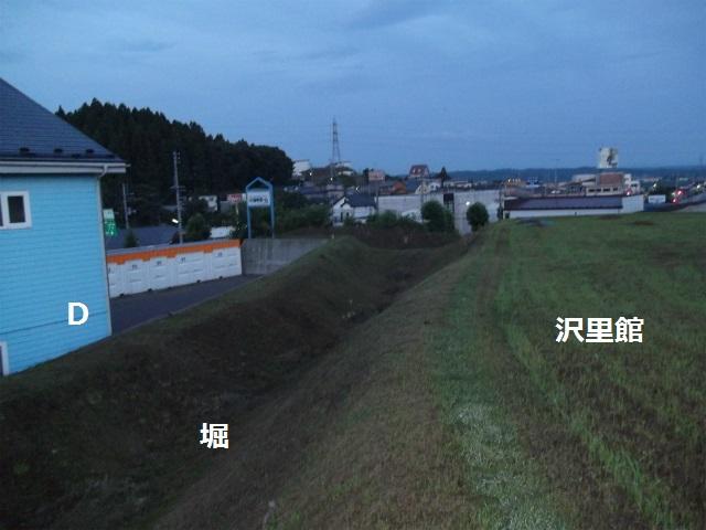 DSCF3819.jpg