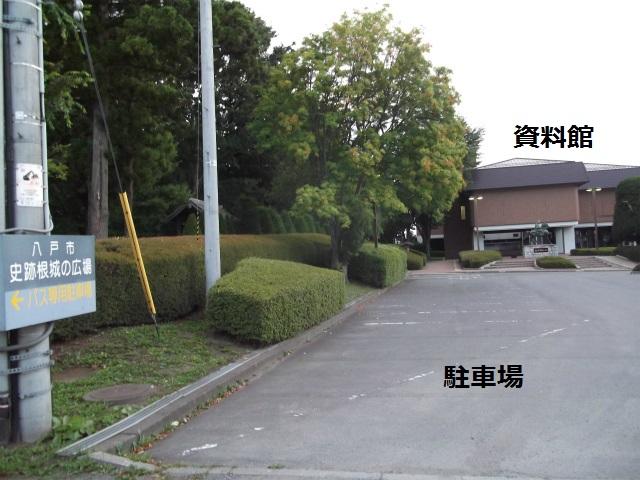 DSCF3841.jpg