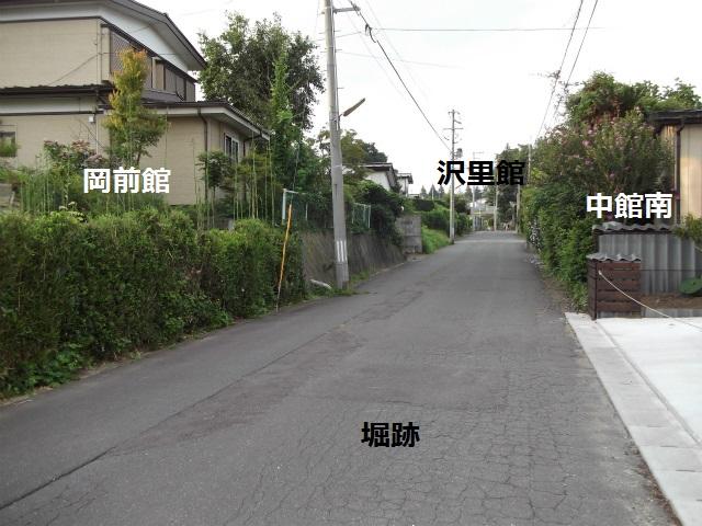 DSCF3970.jpg