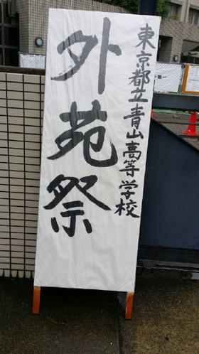 2015083002.jpg