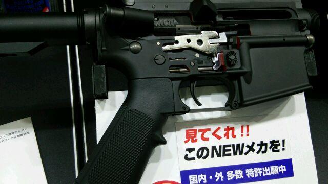 東京マルイ ガスブロ M4