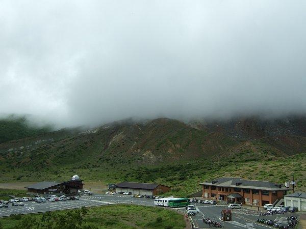 吾妻小富士 頂上から1