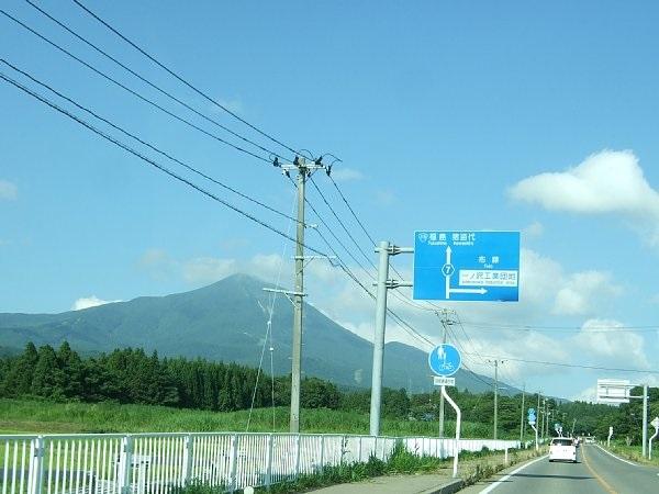 県道7号線 磐梯山
