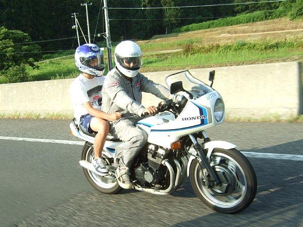 ユーチャン ダイクン CBX550F インテグラ