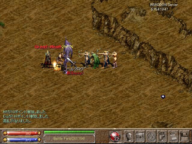 HelShot20040515_041947_Battle Field000