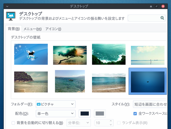 Ubuntu 15.04 Xfce 4.12 設定マネージャー 壁紙