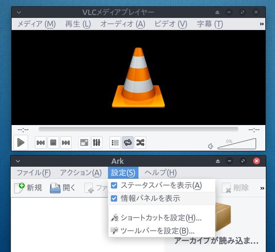 Xfce 4.12 Ubuntu 15.04 Qt4設定ツール GTK+テーマ適用