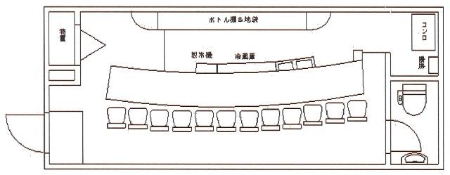新日本新地ビル図面