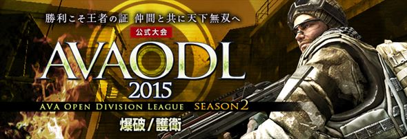 ODL2015-2_R.jpg
