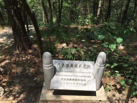 りよじゅ (1)
