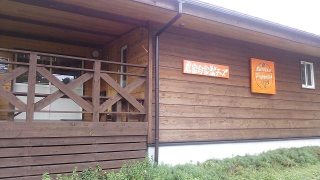 150819 吉田牧場① ブログ用