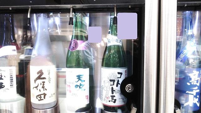 150923 イオンモール岡山 酒サーバー① ブログ用目隠し