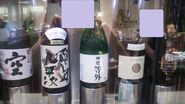 150923 イオンモール岡山 酒サーバー② ブログ用目隠し