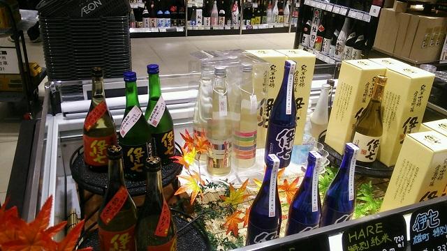 150923 イオンモール岡山 酒コーナー ブログ用