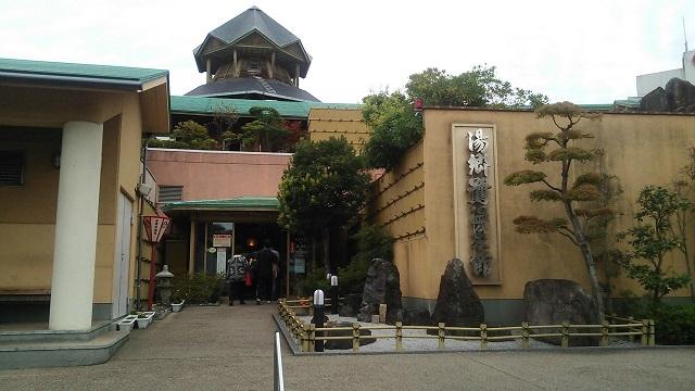 150930 湯郷鷺温泉会館 ブログ用