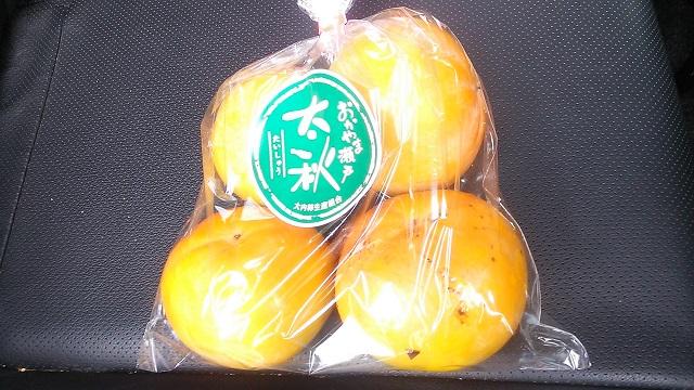 151015 大秋柿 ブログ用