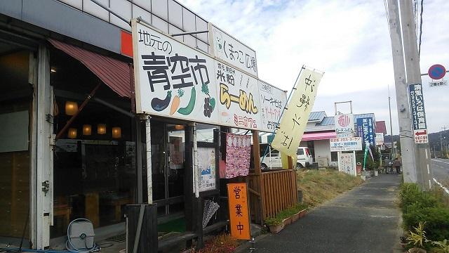 151015 くまっこ広場① ブログ用