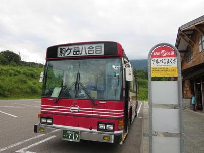 秋田_30