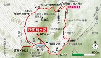 秋田_52