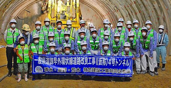 20150819トンネル視察 (11)