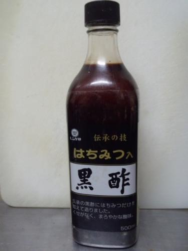 黒酢牛乳1