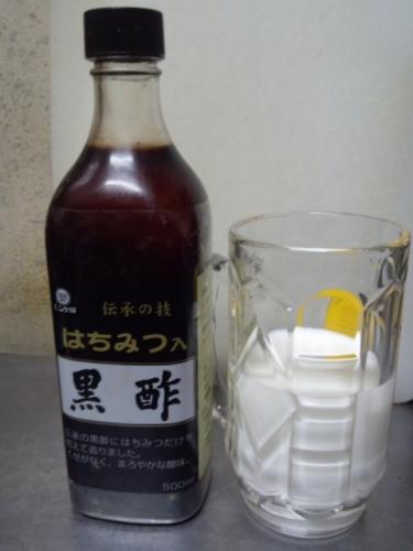 黒酢牛乳2