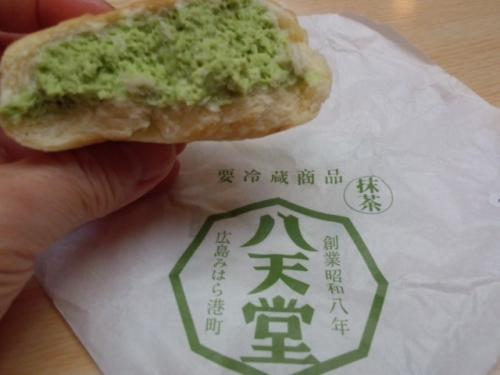 八宝堂クリームパン3