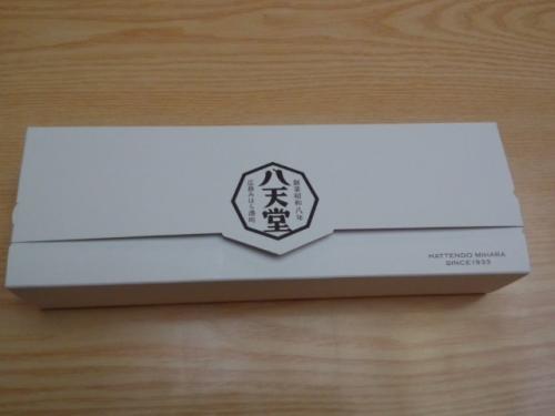 八宝堂クリームパン1