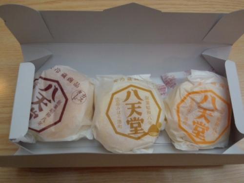 八宝堂クリームパン2