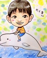 イルカに乗った少年