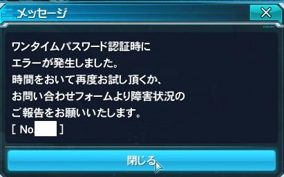 messe-ji1.jpg