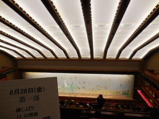 2015noryo11.jpg