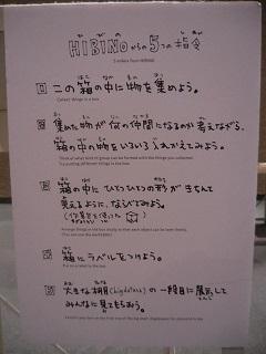 kyuppa5.jpg