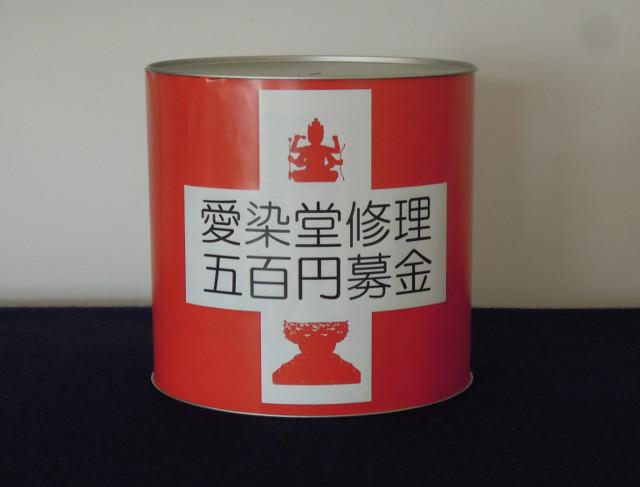 bokinbox.jpg