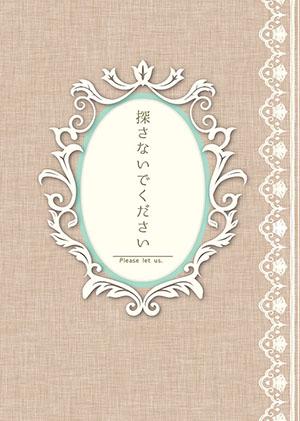 sagasanaide01.jpg