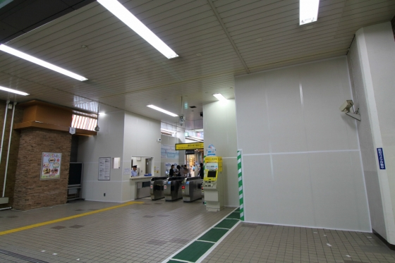 201508ekikita-12.jpg