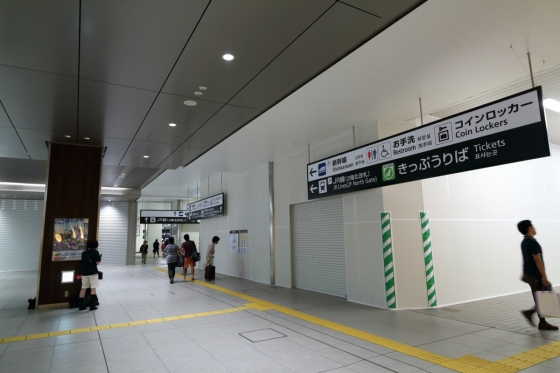 201508ekikita-14.jpg
