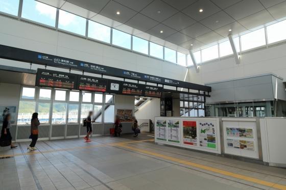 201510shin-yamaguchi2-7.jpg