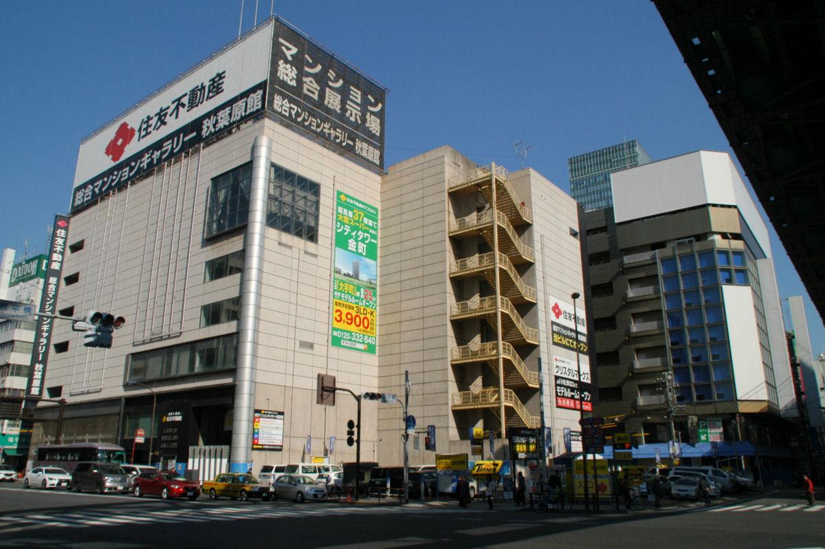 akiba15020093.jpg