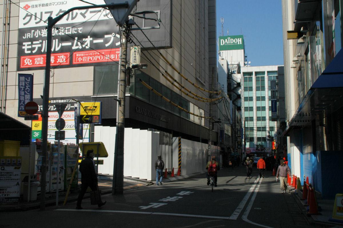 akiba15020104.jpg
