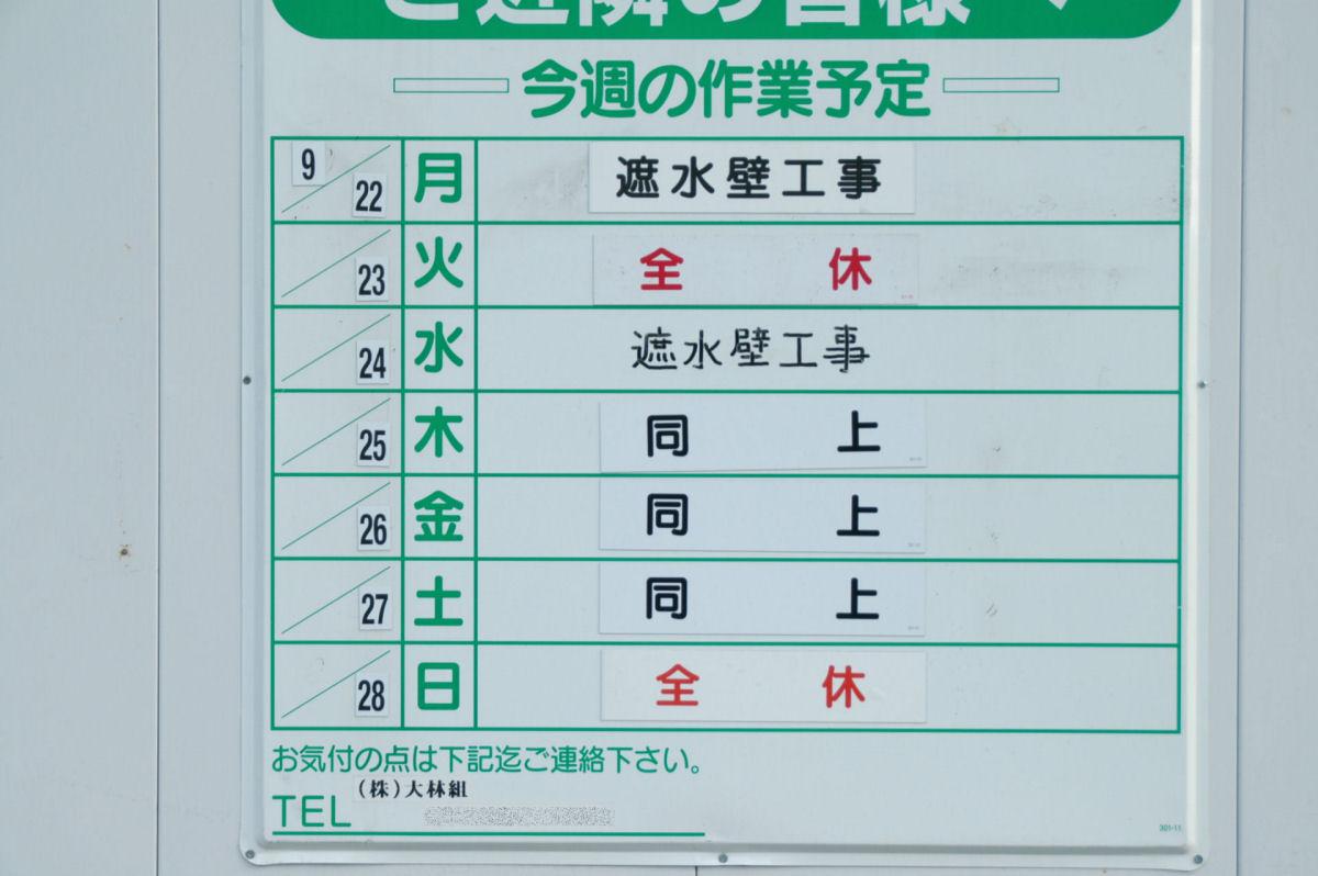 harumi14090222.jpg
