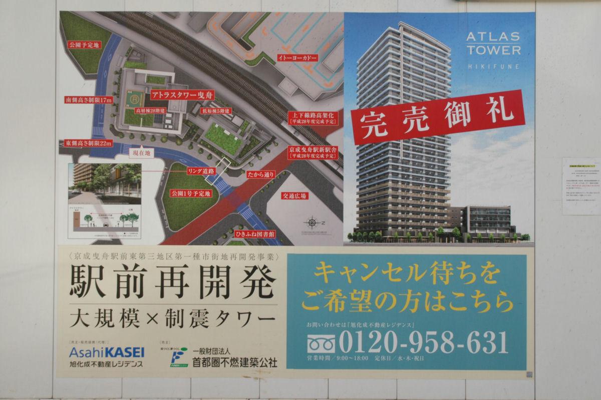 hikifune15010142.jpg
