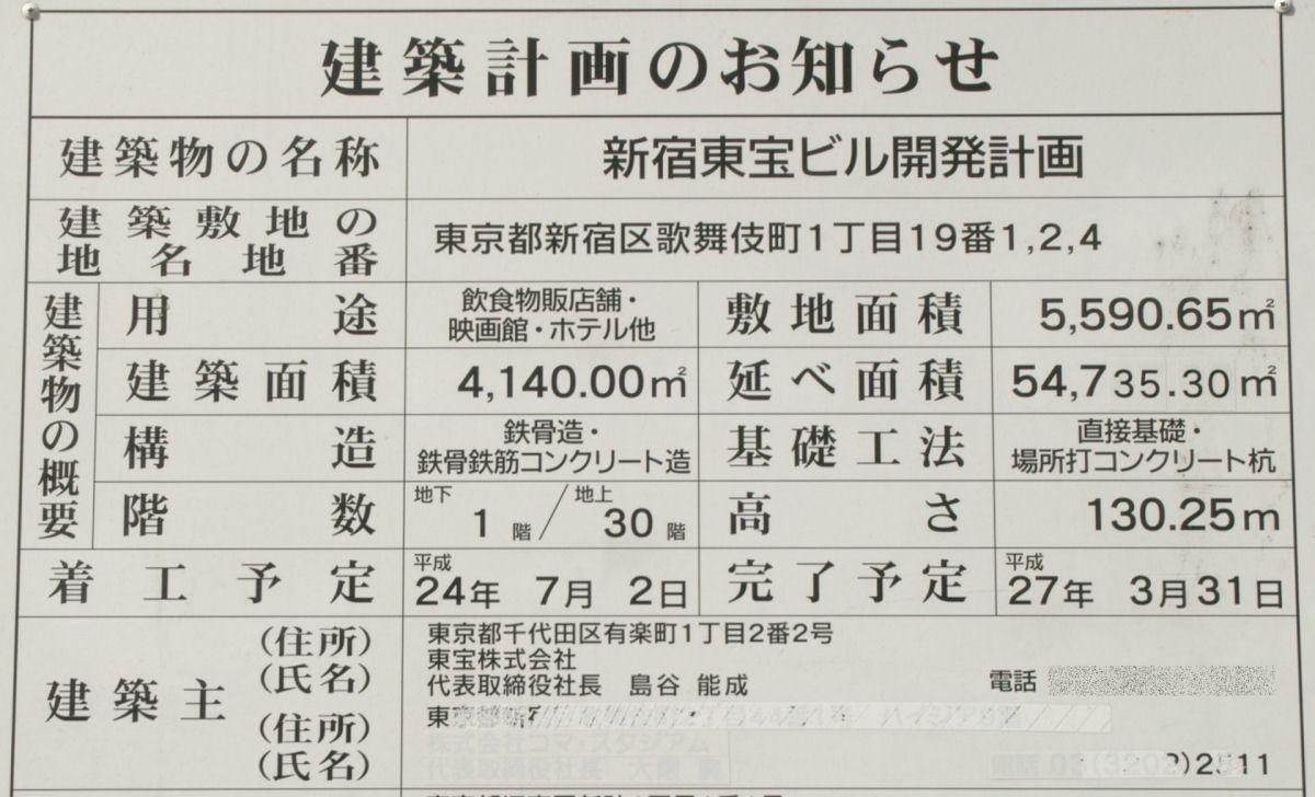 kabuki14070155.jpg