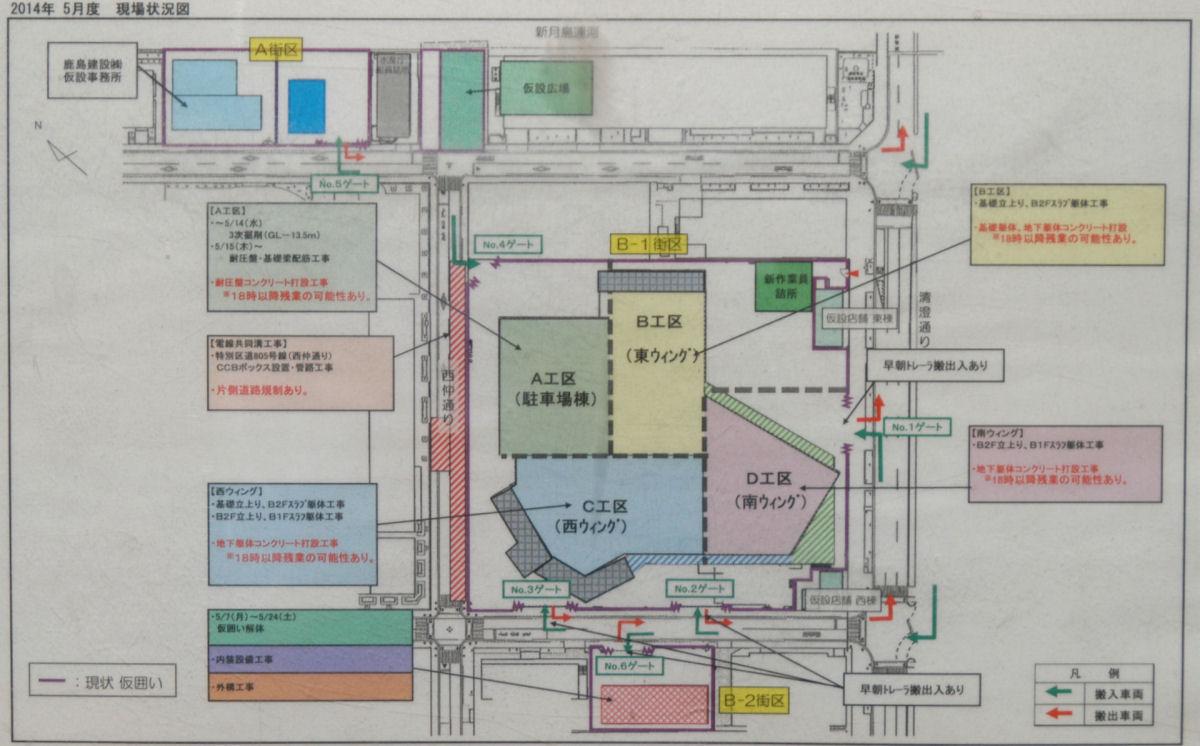 kachidoki1405112.jpg