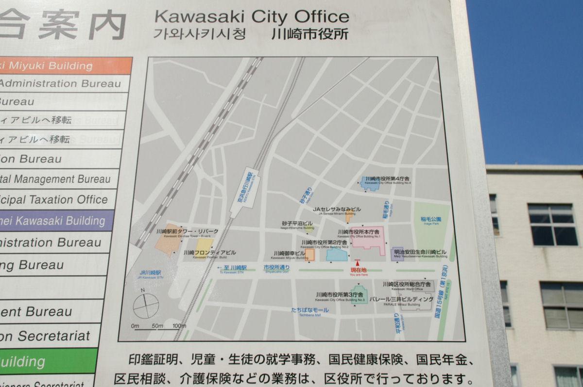 kawasaki14090100.jpg