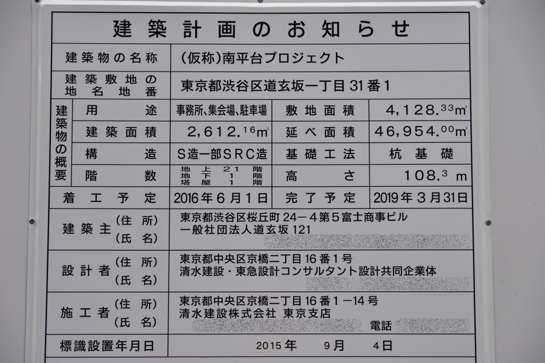 shibunam15090007.jpg