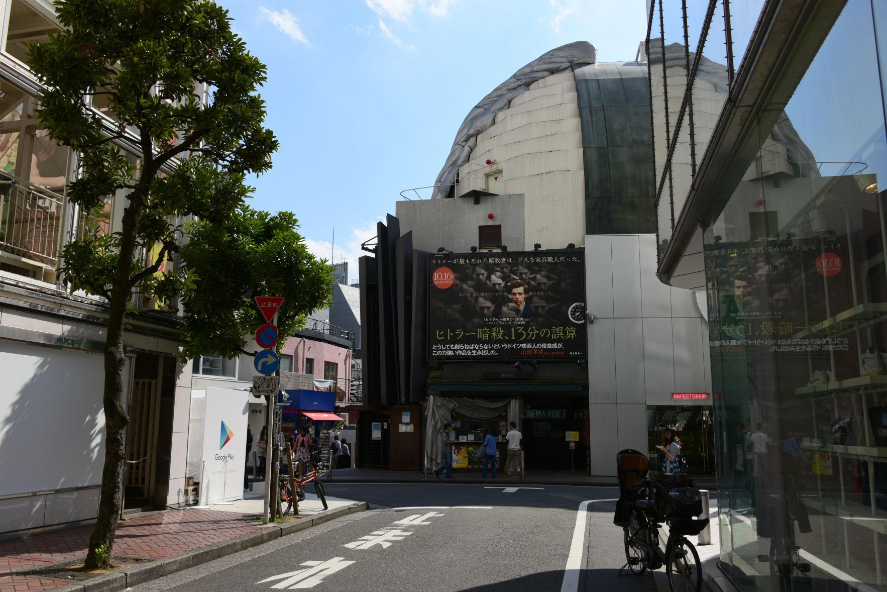 shibuya15100054.jpg