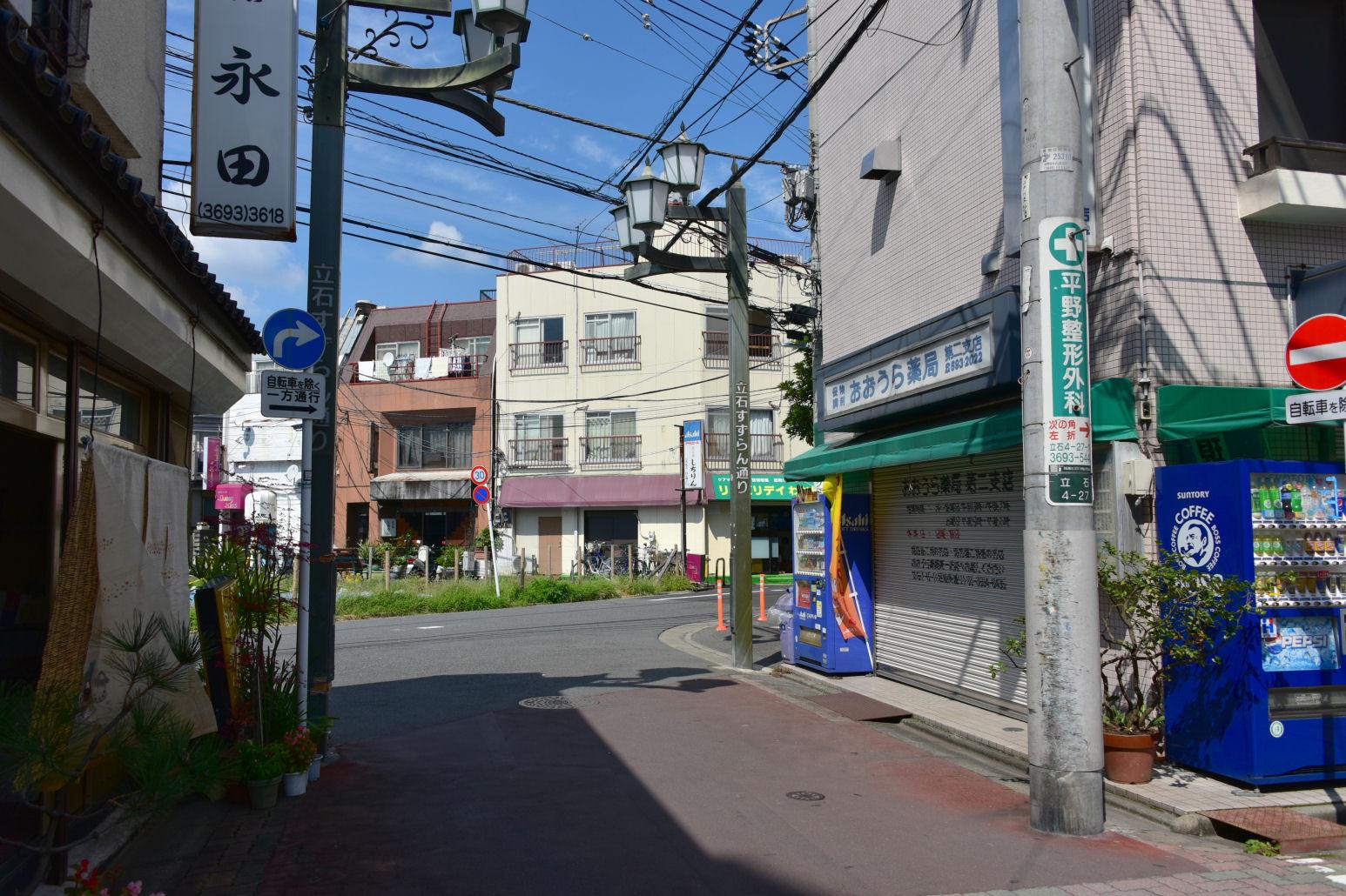 tateishi15090033.jpg