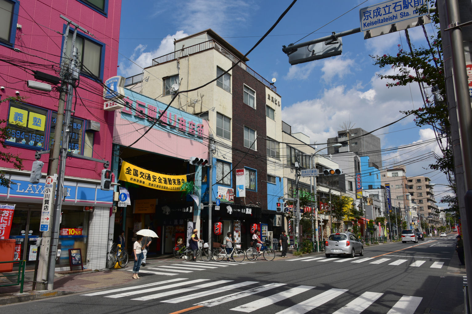 tateishi15090047.jpg
